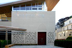 Temple Ahavat Achim front