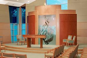Temple Beth Shalom Ark